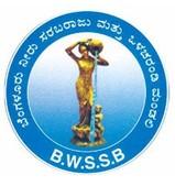 bwssb_logo1_50